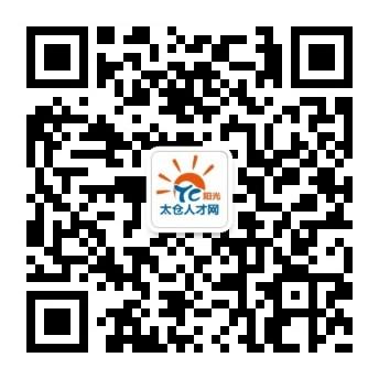 2016年太仓夏季大型招聘会(明德高中)场地平面图